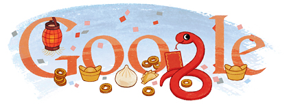 » 10 Google Doodles that Are Actually Fun Games You Can ...