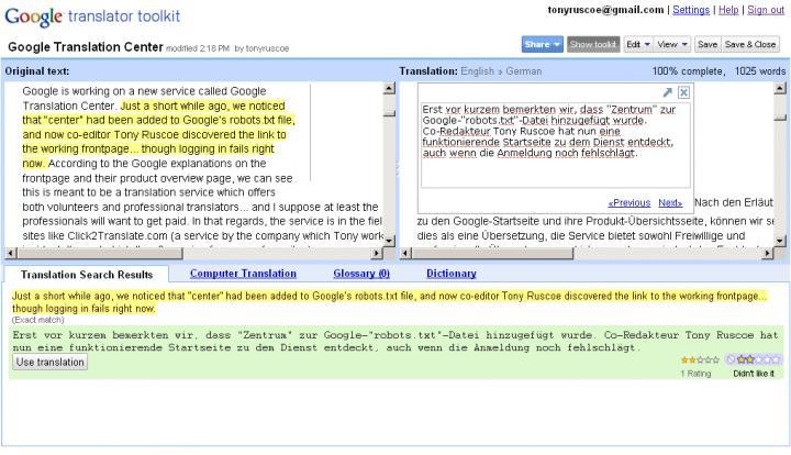 Гугл 360 секьюрити
