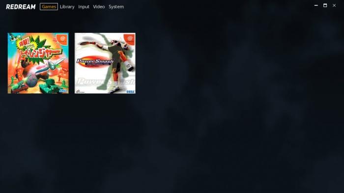 View Redream screenshot