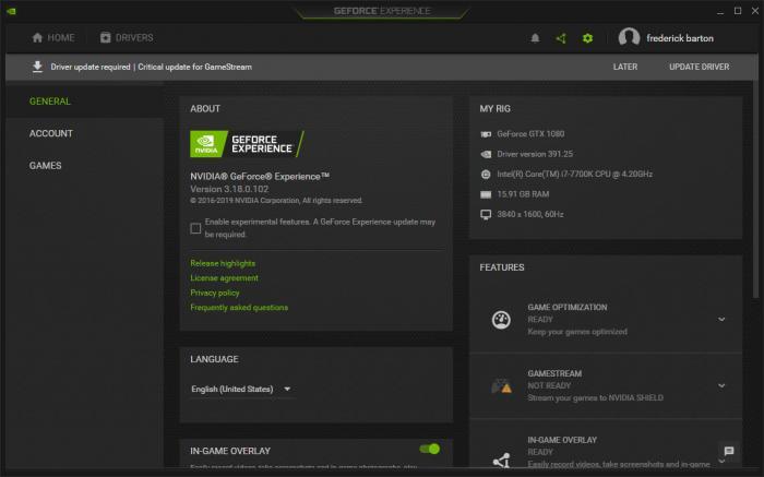 View GeForce Experience screenshot