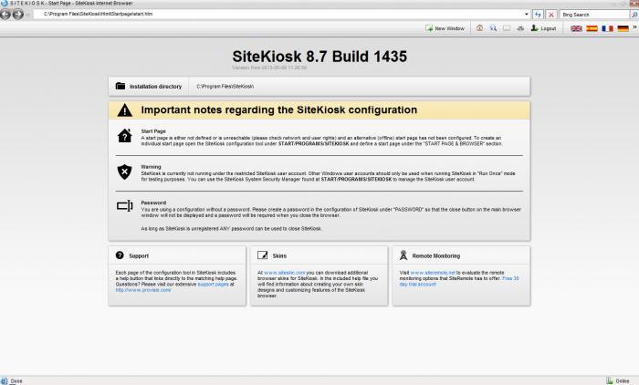 View SiteKiosk screenshot