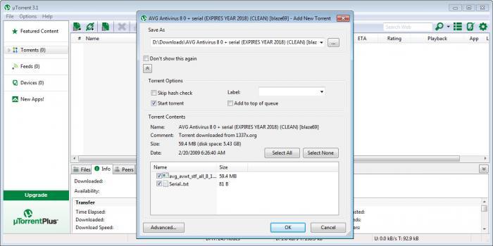 تحميل برنامج يوتورنت المجانى Download uTorrent 2020 كاملاً - عرب ماركت