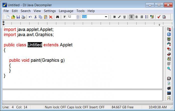 View DJ Java Decompiler screenshot