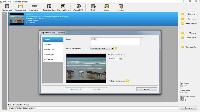 DVD FLICK 1.3.0.7 TÉLÉCHARGER