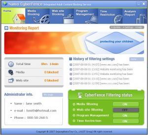 Enlarge CyberFence Screenshot