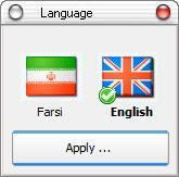 Enlarge M File Encryption Screenshot