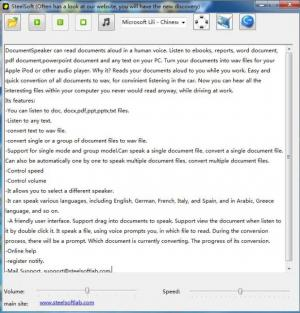 Enlarge Document Speaker Screenshot