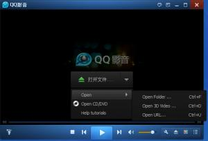 Enlarge QQ Player Screenshot