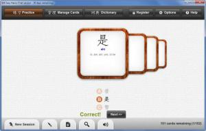 Enlarge Easy Hanzi Screenshot