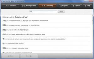 Enlarge Easy Hanzi Screenshot