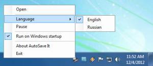 Enlarge AutoSave It Screenshot