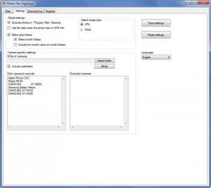 Enlarge Photo File Organizer Screenshot