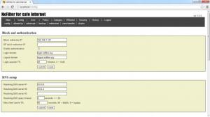 Enlarge NxFilter Screenshot