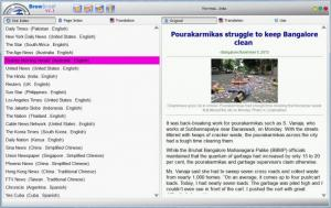 Enlarge BrowSmart Screenshot
