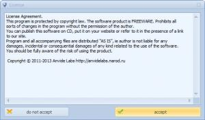 Enlarge Anvide Lock Folder Screenshot