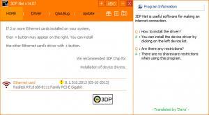 Enlarge 3DP Net Screenshot