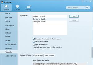 Enlarge QQ International Screenshot