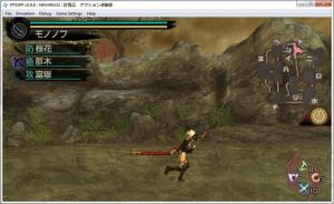 Enlarge PPSSPP Screenshot