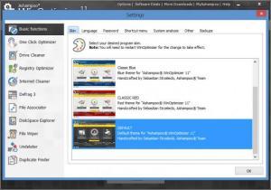 Enlarge WinOptimizer Screenshot