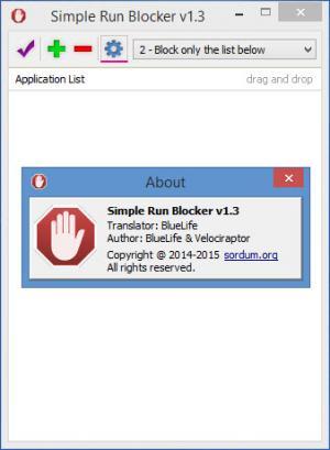 Enlarge Simple Run Blocker Screenshot