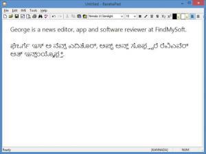Enlarge Baraha Screenshot