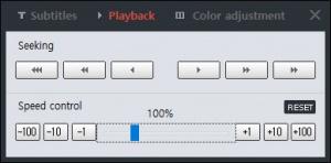 Enlarge 1gram Media Player Screenshot