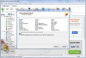 Enlarge Download Accelerator Plus Screenshot