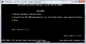 Enlarge Active Password Changer Screenshot
