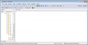 Enlarge EmEditor Screenshot
