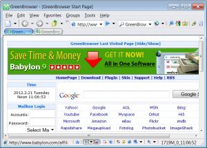 Enlarge GreenBrowser Screenshot