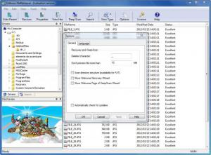 Enlarge Odboso  FileRetrieval Screenshot