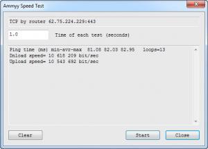 admin download free