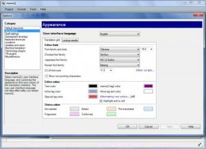 Enlarge memoQ Translator Pro Screenshot