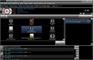Enlarge Ultimate Jukebox Screenshot