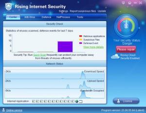 Enlarge Rising Internet Security Screenshot